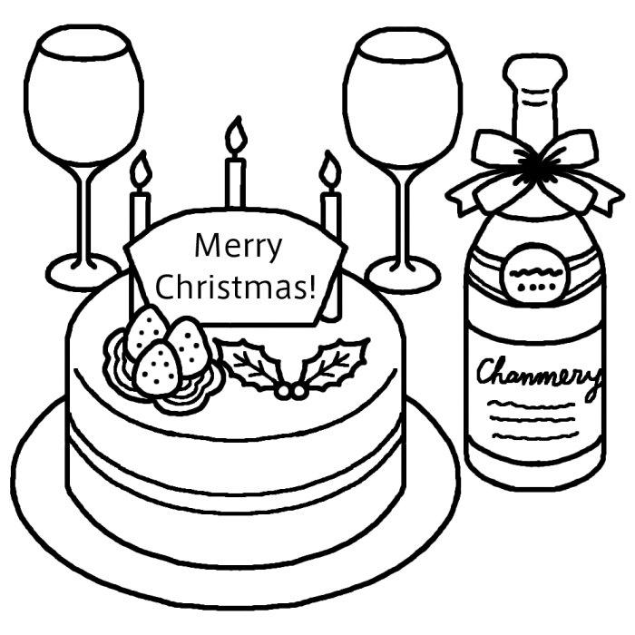 ... クリスマスのイラスト素材