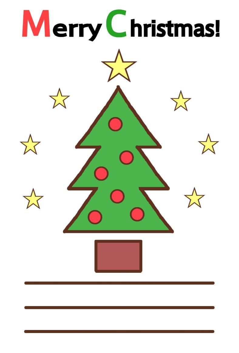Christmas Trees  Amazoncom