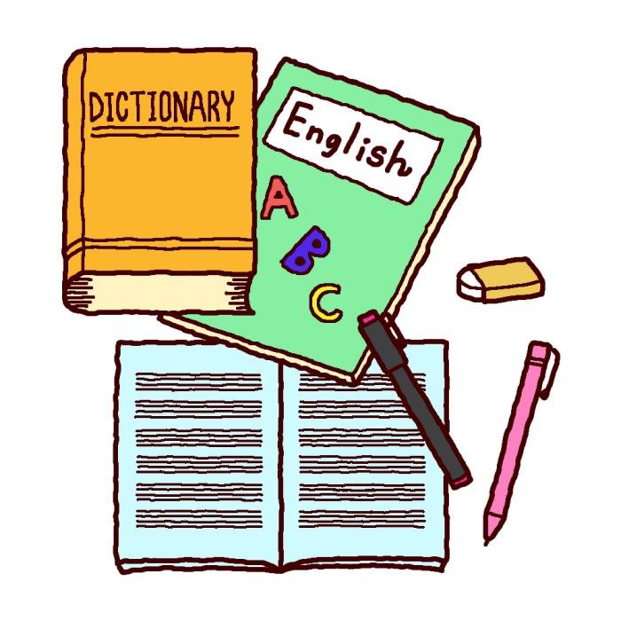 英語 勉強 イラスト に対する画像結果