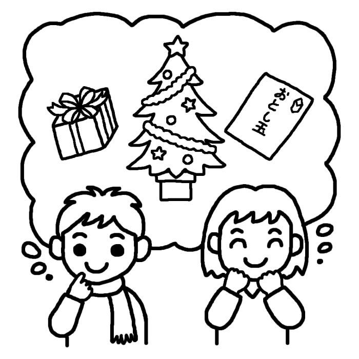 わくわく冬休み(白黒)/学期末 ...