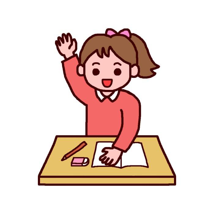 イラスト/学校生活/学校素材 はい、先生!!(カラー)/授業風景の無料イラスト/学校生活/学校素