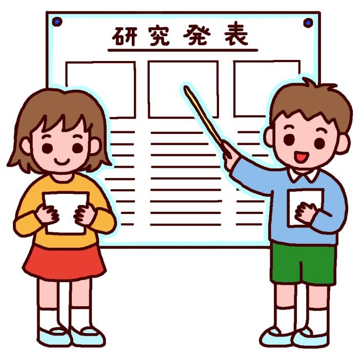 Baby Illust : 中学生の理科 : 中学