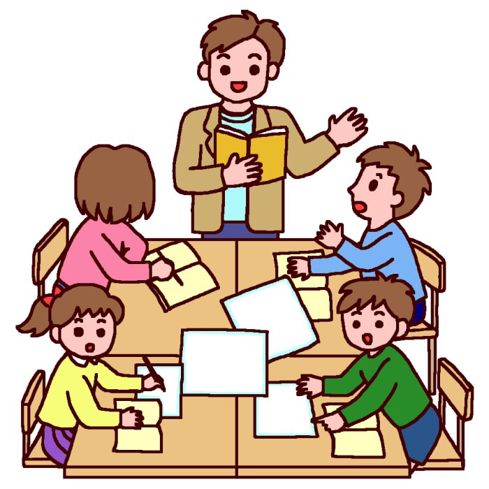 Child Illust : 中学英語 : 中学