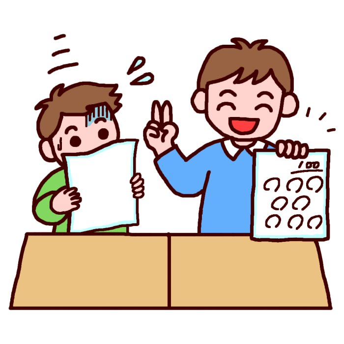 Child Illust : 中学英語 まとめ : 中学