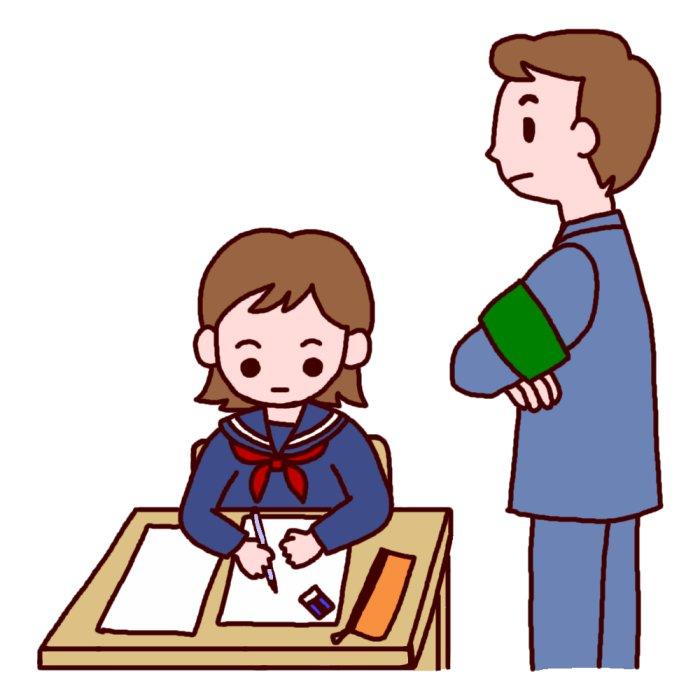 カラー)/受験の無料イラスト ... : 中学校 問題集 : 中学
