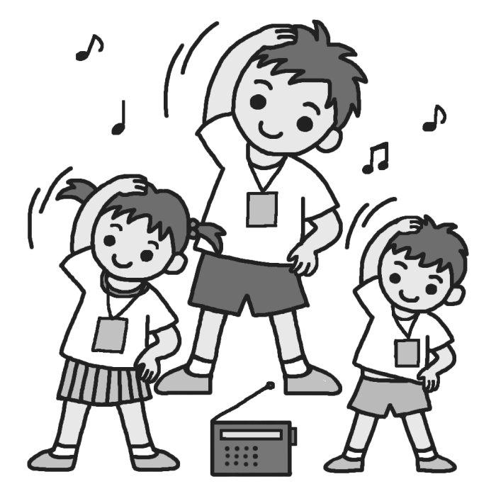 ラジオ体操1(モノクロ)/夏休み ... : ラジオ体操 絵 : すべての講義