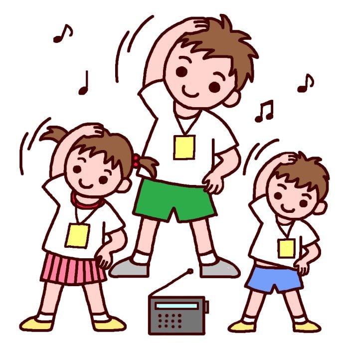 Radio Calisthenics : ラジオ体操 無料 : 無料