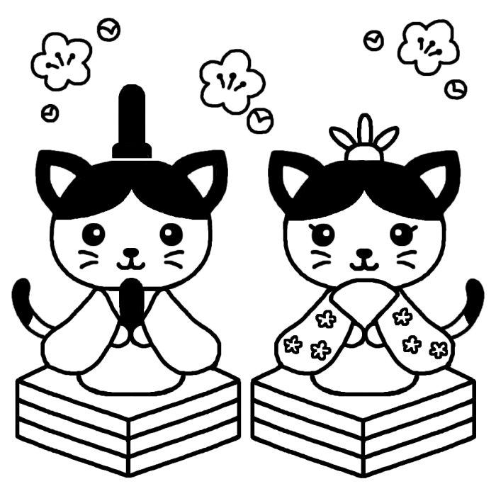NAVER まとめ【イラスト】 ひなまつり 桃の節句 【カット|素材】