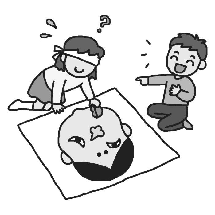 イラスト おかめ イラスト : ふくわらい : 福笑いのイラスト ...