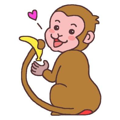 猿の画像 p1_12