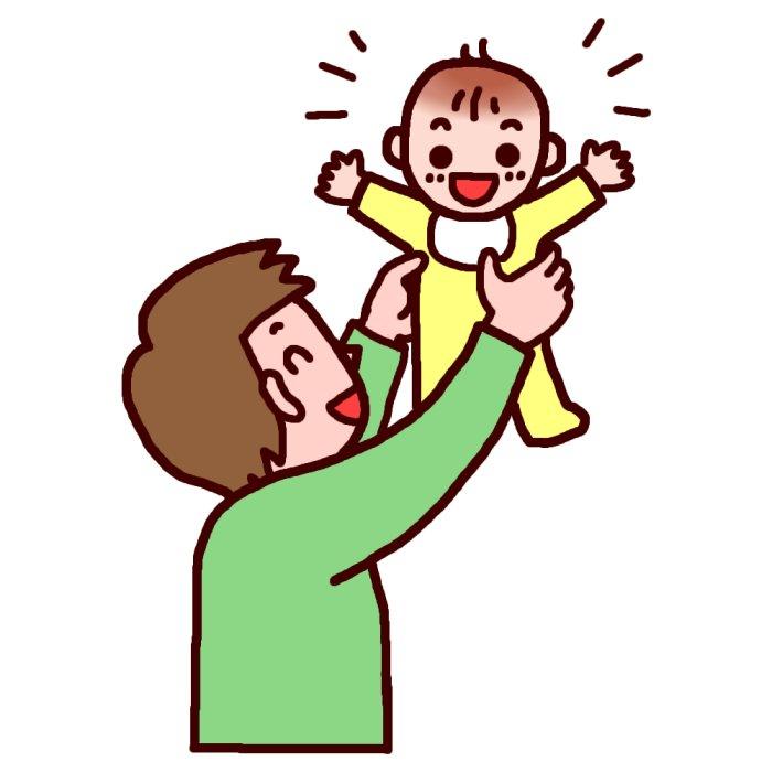高い高い(カラー)/親子いっしょの無料イラスト/赤ちゃん・ベビー/人物素材 高い高い(カラー)/