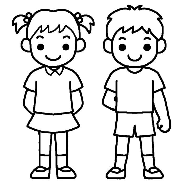 イラスト/子ども・幼児/人物 : 小学生用クイズ : クイズ