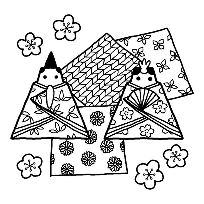 すべての折り紙 ひな祭り 折り紙 飾り : お雛様切り絵 : 雛人形の折り紙 ...