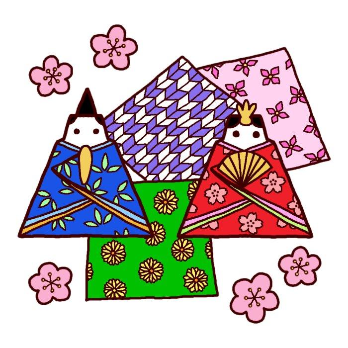 すべての折り紙 折り紙 ひな人形 : こちらの画像をダウンロード ...