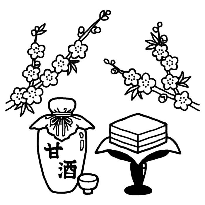白黒)/ひな祭りの無料イラスト ...
