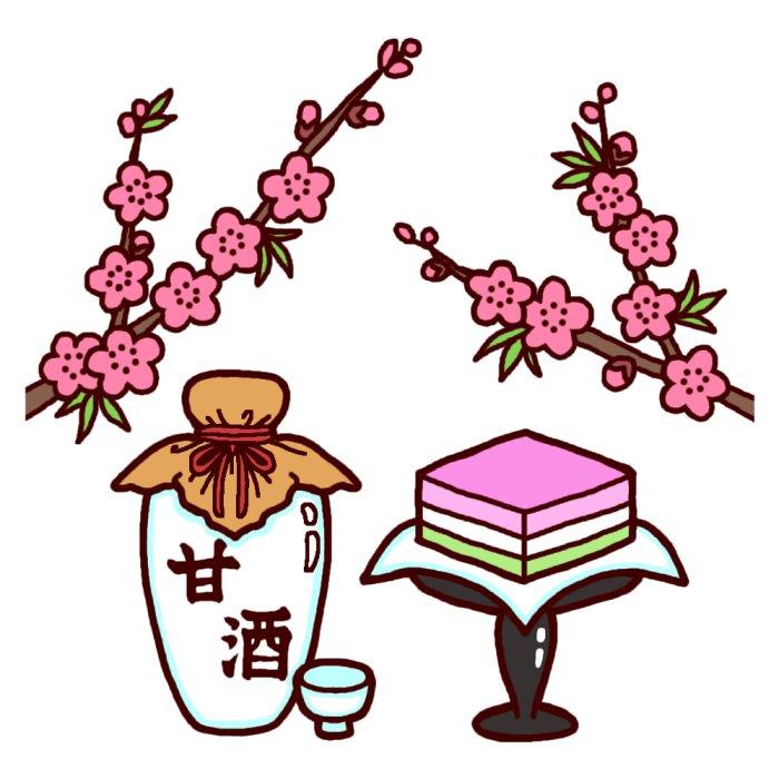 こちらの画像をダウンロード ... : ひな祭り 桃の花 イラスト : イラスト
