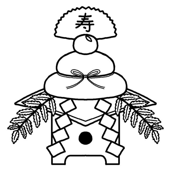 季節のぬりえ集【塗り絵】*冬 ...
