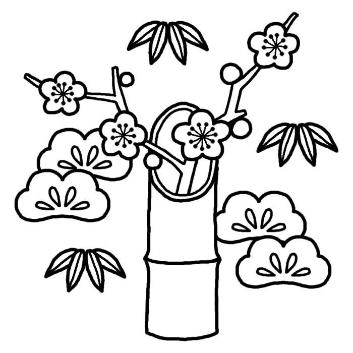 イラスト お正月イラスト塗り絵 : 松竹梅 塗り絵 : 正月飾りのぬ ...