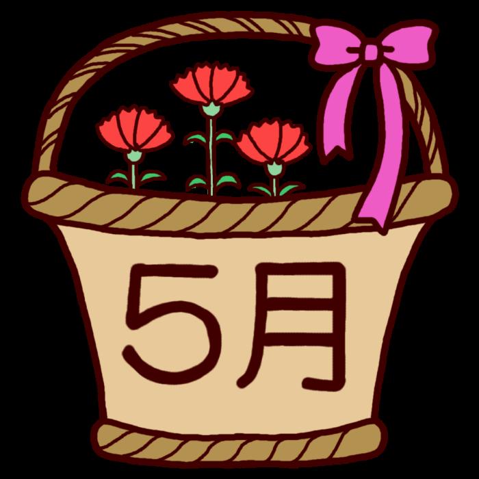 カーネーション カラー 5月タイトル無料イラスト 春の季節 行事素材