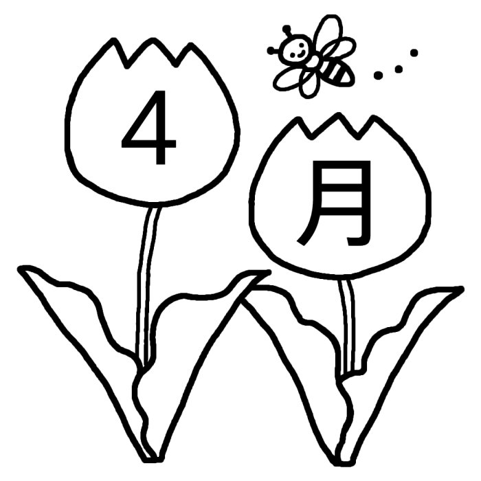 チューリップ 白黒 4月タイトル無料イラスト 春の季節 行事素材