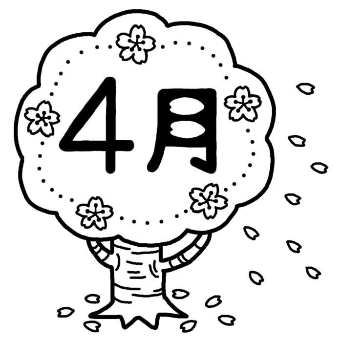 桜の木 白黒 4月タイトル無料イラスト 春の季節 行事素材