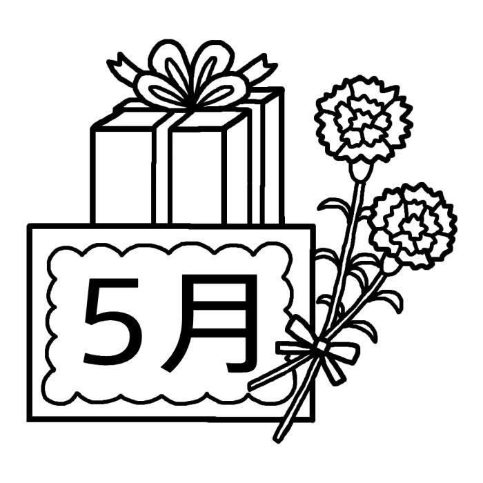 母の日 白黒 5月タイトル無料イラスト 春の季節 行事素材