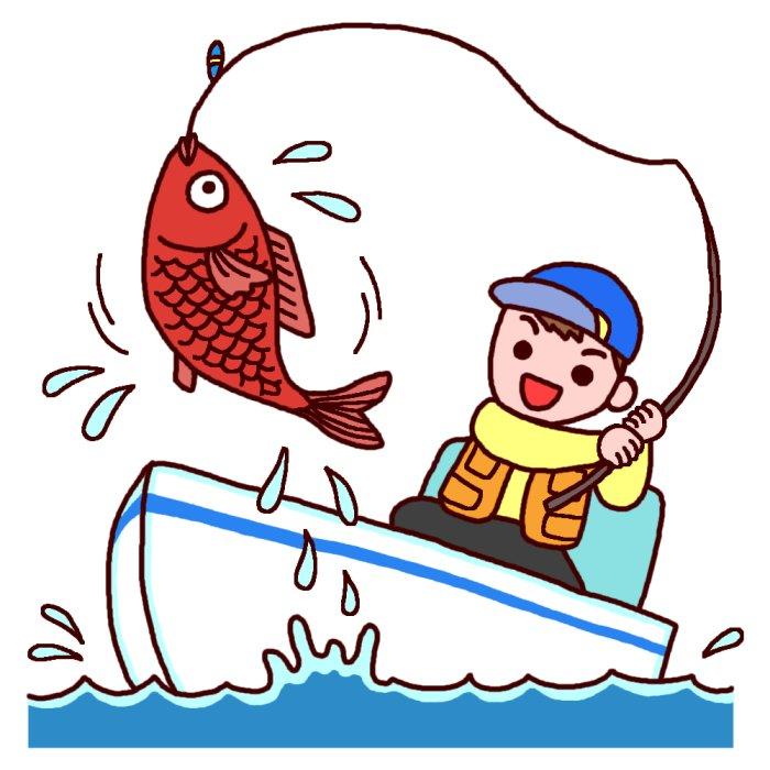 こちらの画像をダウンロード ... : 魚釣りゲーム 無料 : 無料