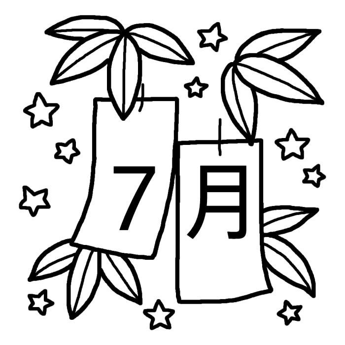 と短冊(白黒)/7月タイトル無料 ...