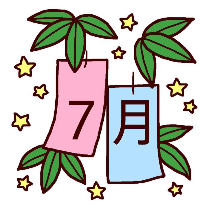 笹飾りと短冊 カラー 7月タイトル無料イラスト 夏の季節 行事素材