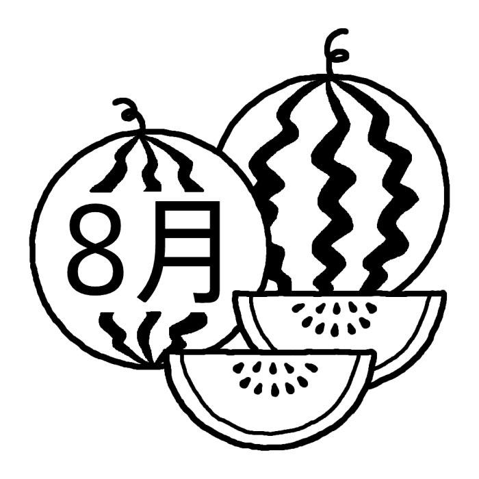 スイカ 白黒 8月タイトル無料イラスト 夏の季節 行事素材