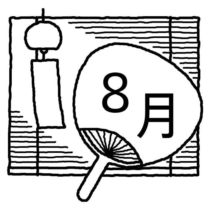 風鈴とうちわ 白黒 8月タイトル無料イラスト 夏の季節 行事素材