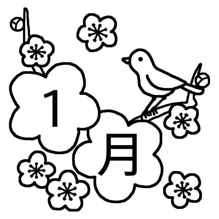 梅とうぐいす 白黒 1月タイトルの無料イラスト 冬の季節 行事素材